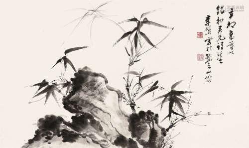 李研山(1898-1961) 竹石图 设色 纸本镜片