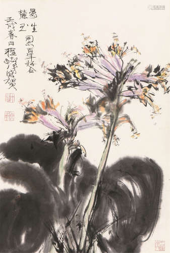 程十发(1921-2007) 鸢尾花 设色 纸本立轴