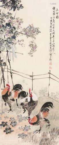 李益亭(1916-2003) 三公图 设色 纸本立轴