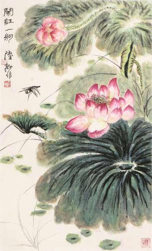 陆抑非(1908-1997) 闹红一舸 设色 纸本立轴