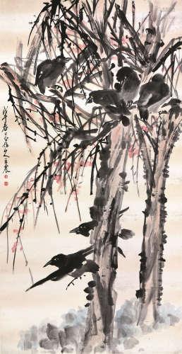 王震(1908-1993) 墨鸦图 水墨 纸本立轴