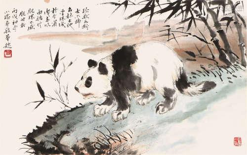 孔小瑜(1899-1984) 熊猫 设色 纸本立轴