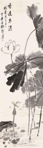 徐邦达(1911-2012) 香远益清 设色 纸本立轴