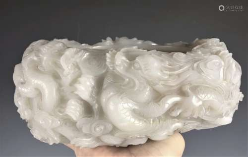 Carved White Jade Dragon Brush Washer, Qing Dyn