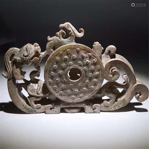 206BC-220AD, A HETIAN JADE DISC, HAN DYNASTY