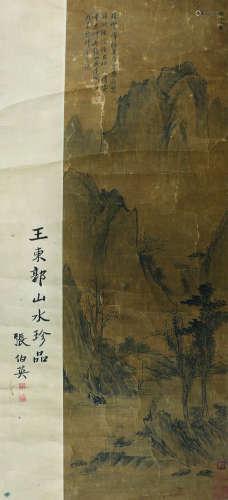 王东郭 山水 立轴 绢本