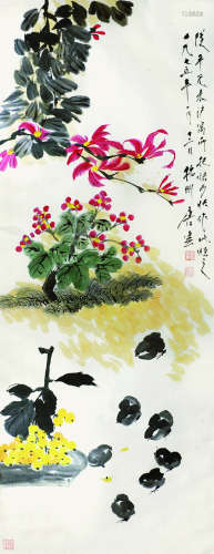 唐云 枇杷花卉小鸟 立轴 纸本