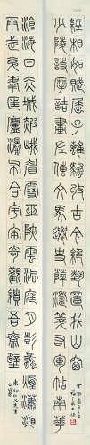 王福厂 书法对联 立轴 纸本