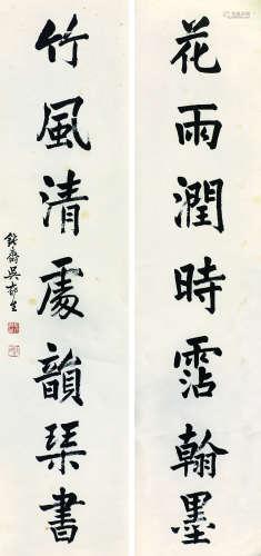 吴郁生 书法对联 立轴 纸本