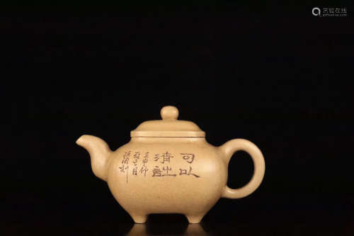 A YIXING PURPLE CLAY BAMBOO PATTERN TEAPOT