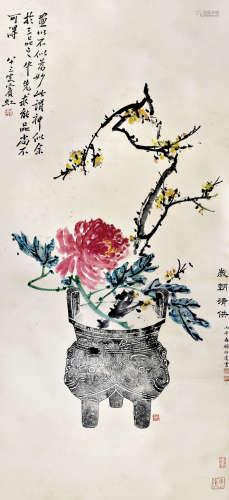 黄宾虹 花卉