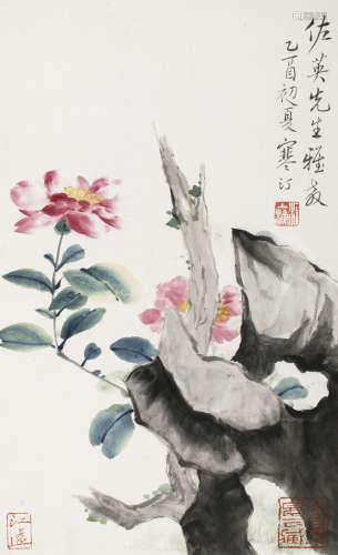 江寒汀、陈小翠 花卉花鸟 镜心 水墨纸本