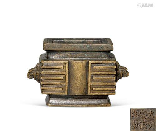 清 铜天鸡耳琮式炉