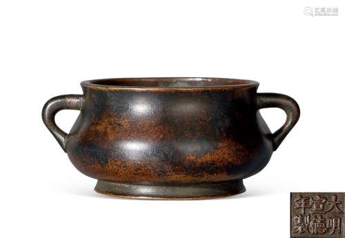 清 铜蚰龙耳簋式炉