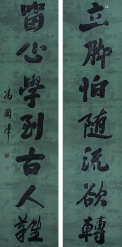 冯国璋 书法对联 立轴 纸本