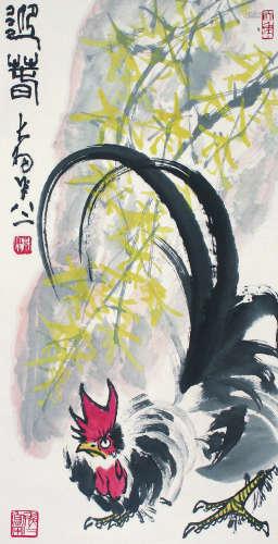 陈大羽 迎春图(八十二岁) 立轴 纸本