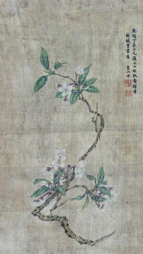 皇六子 花卉 立轴 绢本