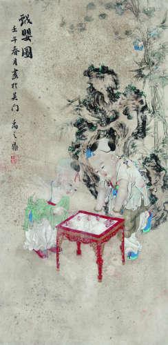 禹之鼎 人物婴戏图 立轴 绢本