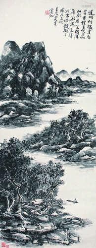 黄宾虹 山水 立轴 纸本