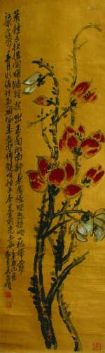吴昌硕 花卉 立轴 泥金纸本