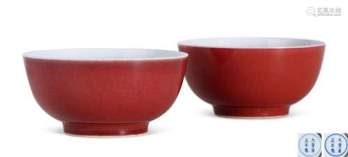 清雍正 霁红釉式碗 (一对)