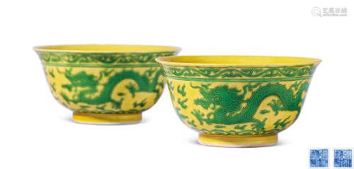 清乾隆 黄地绿龙碗 (一对)