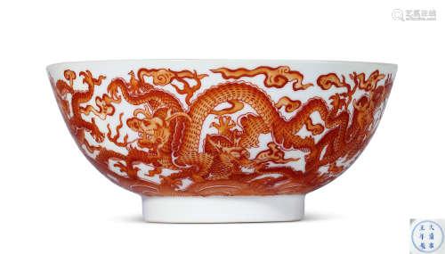 清雍正 矾红九龙云海纹碗