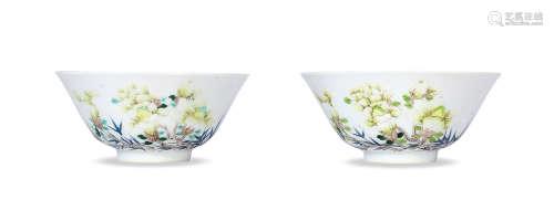 清乾隆 粉彩玉兰花纹杯 (一对)