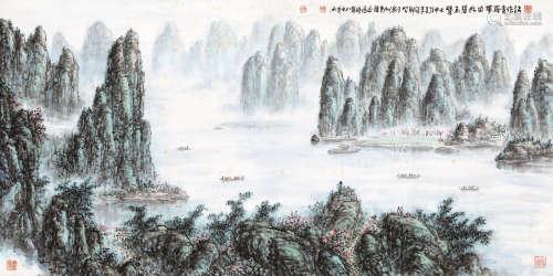 李硕卿(1908-1993) 江作青罗带 横幅 设色纸本