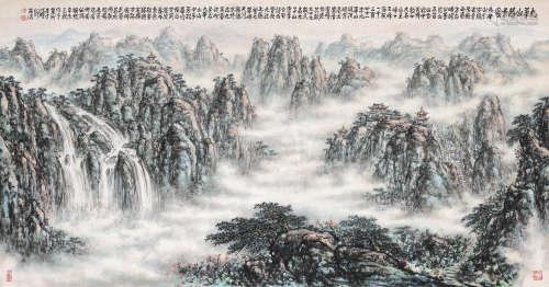 李硕卿(1908-1993) 九华山胜景图 立轴 设色纸本