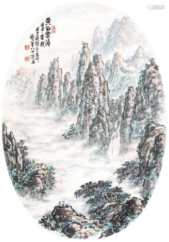 李硕卿(1908-1993) 黄山云涛 立轴 设色纸本