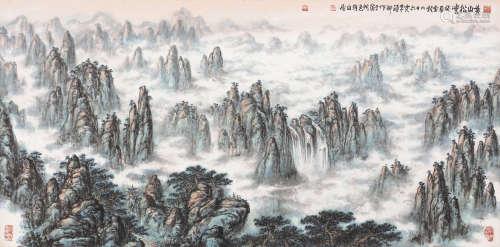 李硕卿(1908-1993) 黄山松云 镜心 设色纸本