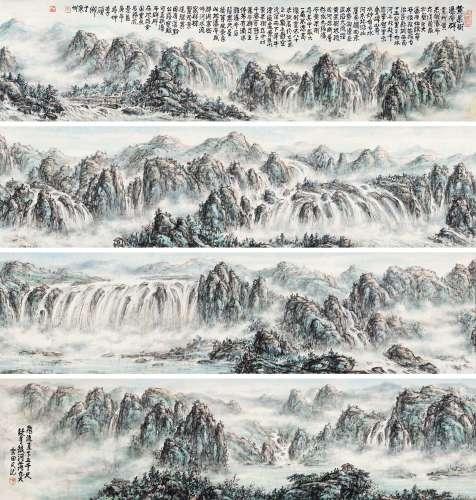李硕卿(1908-1993) 黄果树大瀑布 手卷 设色纸本