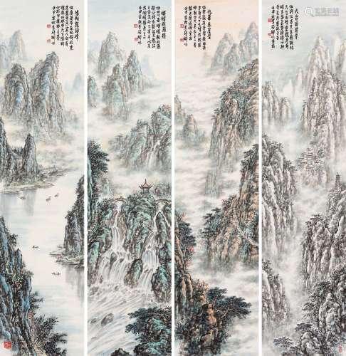 李硕卿(1908-1993) 大好河山四条屏 立轴 设色纸本