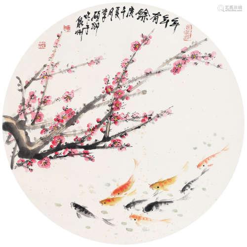 李硕卿(1908-1993) 年年有余 立轴 设色纸本