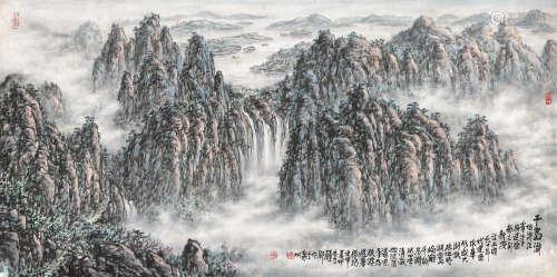 李硕卿(1908-1993) 千岛湖 横幅 设色纸本