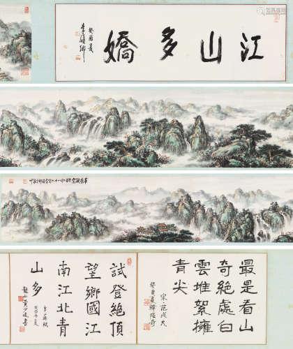 李硕卿(1908-1993) 华岳凝云 手卷 设色纸本