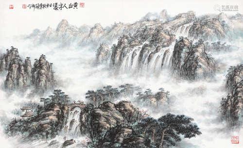 李硕卿(1908-1993) 黄山人字瀑 横幅 设色纸本