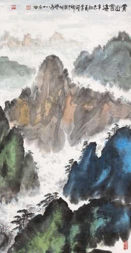 李硕卿(1908-1993) 黄山云海 立轴 设色纸本