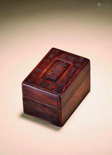 """清雍正 红木""""虚斋""""款印章盒"""