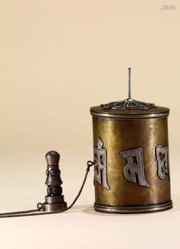 清 铜嵌银转经筒