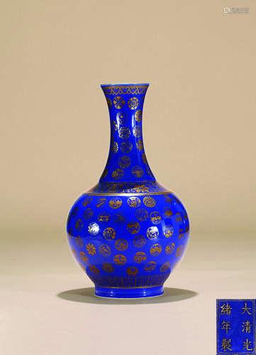 清光绪 霁蓝釉描金皮球花赏瓶