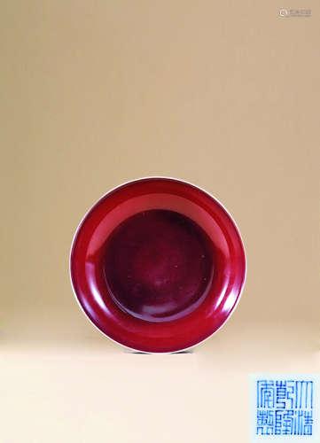 清乾隆 祭红釉盘