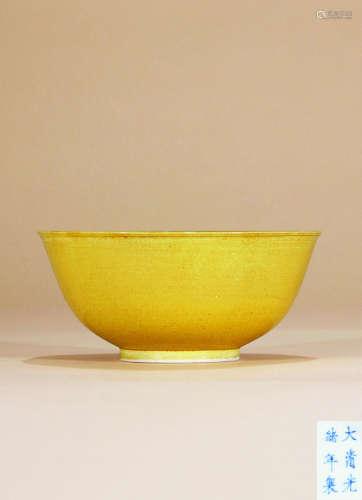 清光绪 黄釉碗