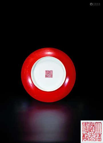 清道光 珊瑚红釉盘