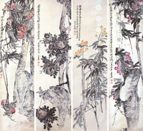 吴昌硕花卉四条屏纸本立轴