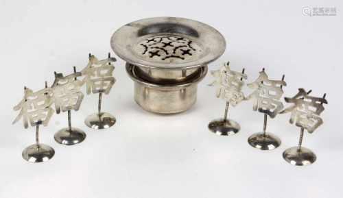 Satz Kartenhalter Sterling Silber u.a.punziert Sterling Silber, Silber 925, Satz von 6 Kartenhaltern