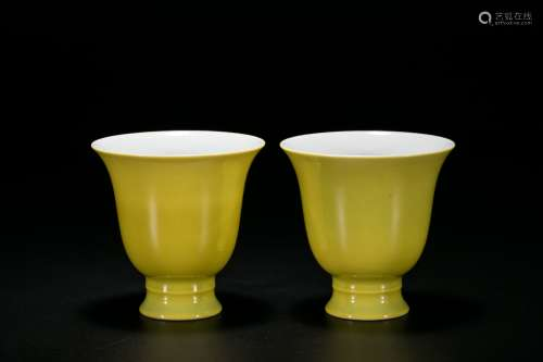 A Pair of Yellow-Glazed Cups