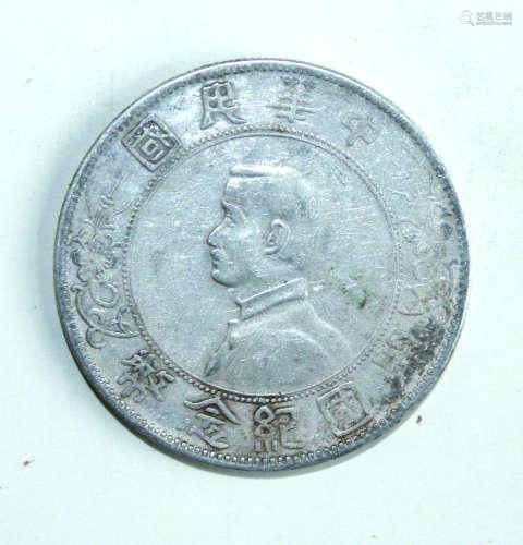 孙中山《开国纪念币》