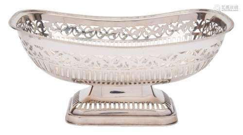 A George V silver pedestal basket, maker G Bryan & Co, Birmingham, 1933: of rectangular outline,
